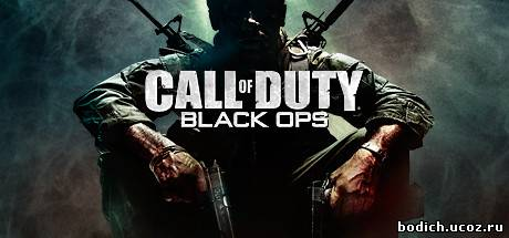 Call of Duty Black Ops Java